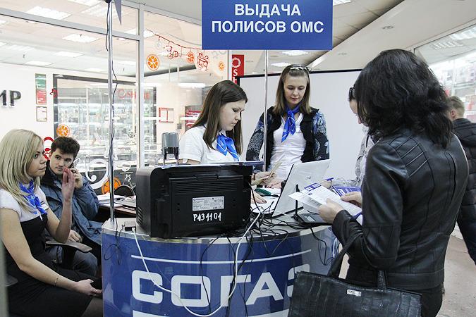 СОГАЗ-МЕД, АО, страховая компания, г Подольск