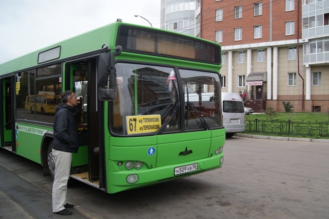 Автобус №67 из Первомайский в